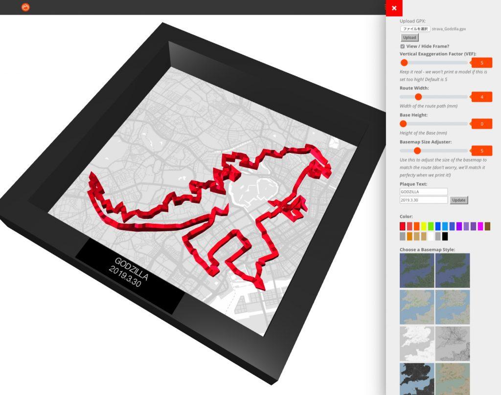 GPSアートを額装した例