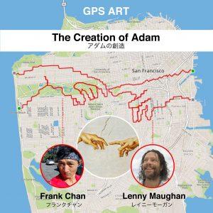 GPSアート「アダムの創造」