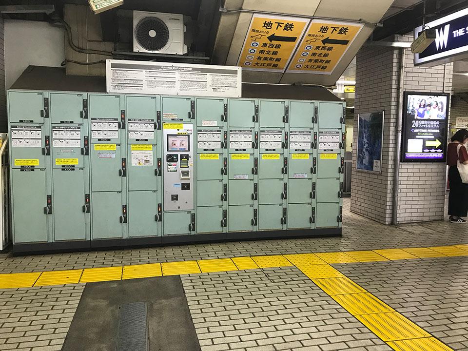 JR飯田橋駅のロッカー