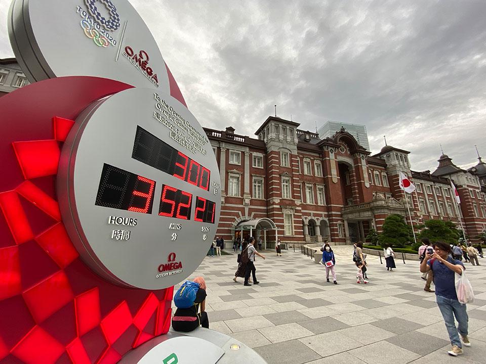 東京オリンピックまでのカウントダウン時計