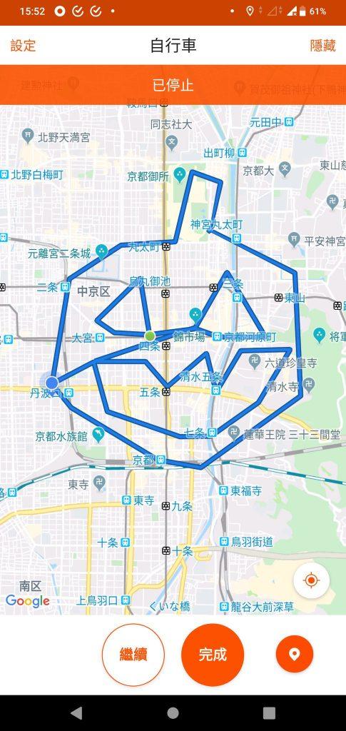 HALF Li PoさんによるハロウィンGPSアート