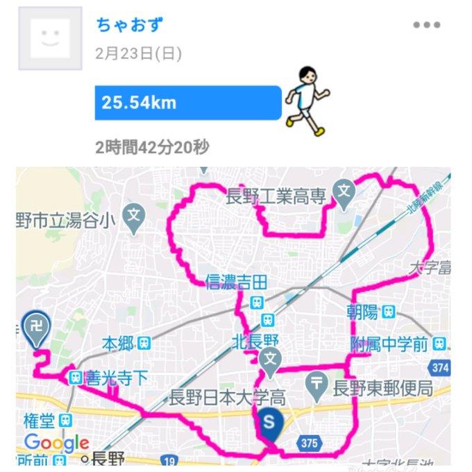 長野の子年GPSラン